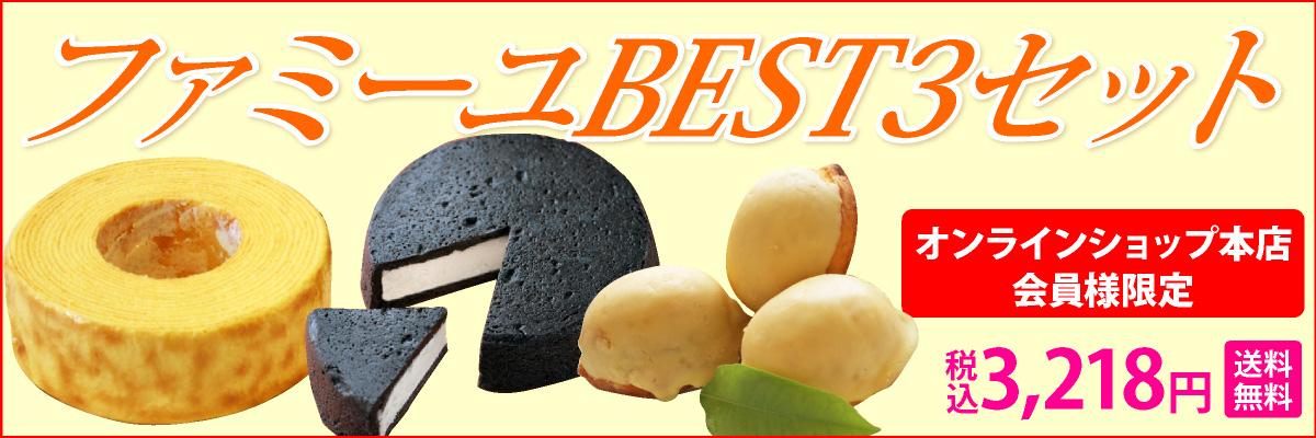 bnr-best3.jpg