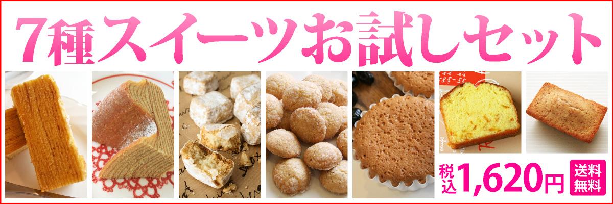 bnr-otameshi.jpg