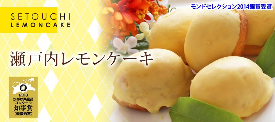 top-lemon.jpg